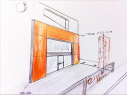 L'Espai Carreté és la nova visió de l'empresa on ens apropem al client tot creant un nou espai d'exposició.